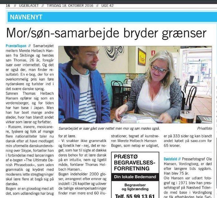 Merete Helbech. Presse